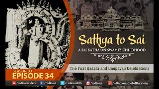 Από τον Σάτυα στον Σάι - Επεισόδιο 34