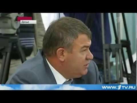 Бывший Министр Обороны Анатолий Сердюков Стал Подозреваемым. 2013