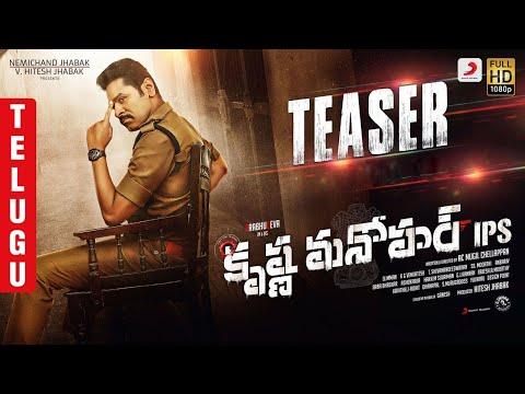 Krishna Manohar IPS - Official Teaser (Telugu)