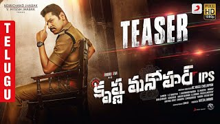 Actor Prabhu Deva Krishna Manohar IPS Official Telugu Movie Teaser 2019