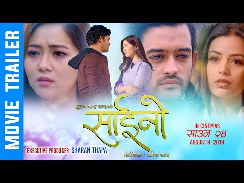 Nepali Movie Saino Trailer