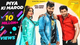 Vijay Varma : Piya Ki Marod | Amit Dhull, Anu Kadyan, Sonika Singh, Andy | New Haryanvi DJ Song 2019