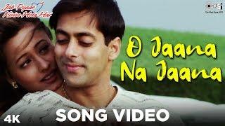 90s Romance: O Jaana Na Jaana   Jab Pyar Kisise Se Hota