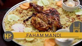 Faham Mandi | Grilled Chicken served on Aromatic Rice Platter| Al Saud Bait Al Mandi