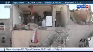 Арабские страны создадут единые вооруженные силы Новости Сегодня 30 03 2015