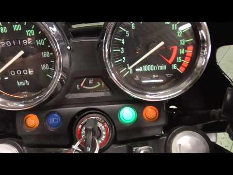 ZRX400/カワサキ 400cc 東京都 リバースオート八王子