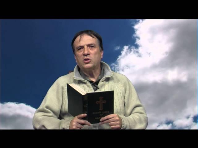 Тълкувание на Евангелието по св.ап. и ев. Марк, глава 8, Иван Николов - ППТВ