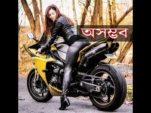 Tasslock Advance - Best Motorbike Security in Bangladesh (Promotional video)