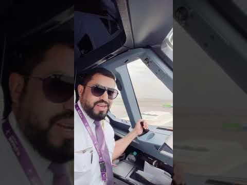 هل يستطيع الكابتن فتح شباك كابينة الطائرة ؟
