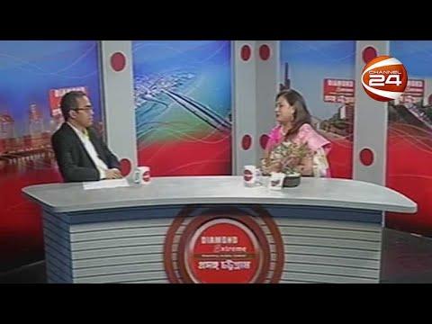 ছাদবাগান ও সবুজ নগর | প্রসঙ্গ চট্টগ্রাম | 21 November 2020