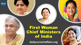 List of First Woman Chief Minister of India: Current Affairs 2020