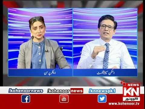Kohenoor@9 With Dr Nabiha Ali Khan 31 March 2021 | Kohenoor News Pakistan