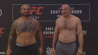 UFC Fight Night Moscow: Weigh-in Faceoffs