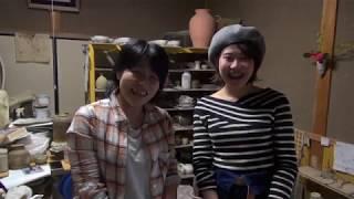 【おしえて!クリエーター】陶芸作家 中田美穂さん part2