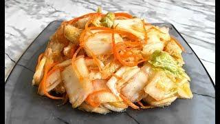 """Вкуснейший Салат """"Пекинская Капуста По Корейски"""" Просто, Быстро, Дешево! / Beijing Cabbage In Korean"""