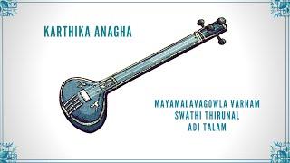 Karthika Anagha - Sarasijanaabha - Mayamalavagowla Varnam - Swathi Thirunal