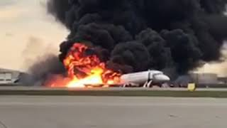 АВАРИЯ ГОРЯЩИЙ САМОЛЁТ МОСКВА ШЕРЕМЕТЬЕВО || ACCIDENT FIRE OF THE PLANE IN Sheremetyevo