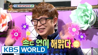 Husband quit jobs more than 30 times [Hello Counselor / 2017.02.20]