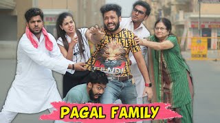 Pagal Family | Yeh Saali Ashiqui | BakLol Video