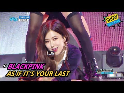 [Comeback Stage] BLACKPINK - AS IF IT'S YOUR LAST, 블랙핑크 - 마지막처럼 Show Music core 20170624 (видео)