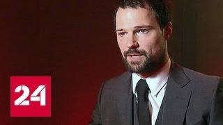 """Премьера """"Викинга"""": фильм заставит Голливуд завидовать"""