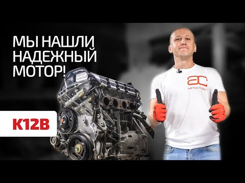 Фото к видео: Безупречный? Почему мы не нашли проблем в двигателе для Opel и Suzuki?)
