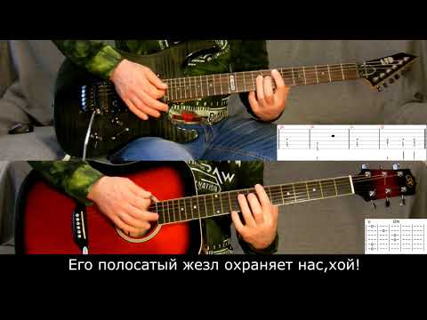 "Сектор Газа - ГАИ (инструментал, разбор гитар,караоке) альбом ""Газовая атака"" (1996)"