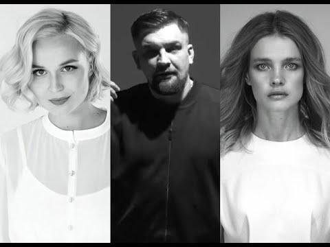 Баста Feat. Полина Гагарина - Ангел Веры