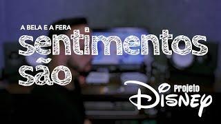 Sentimentos São (A Bela e a Fera Cover) Pedro Amorim | Projeto Disney