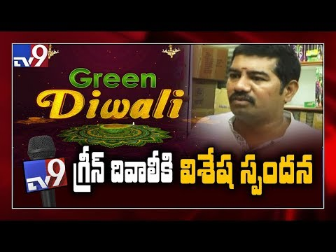 TV9 Green Diwali : Massive response from Warangal buyers and sellers - TV9