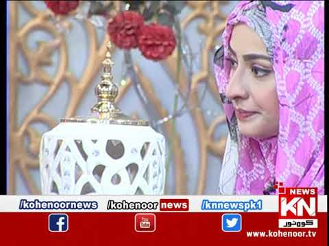 Good Morning With Dr Ejaz Waris 25 September 2020 | Kohenoor News Pakistan