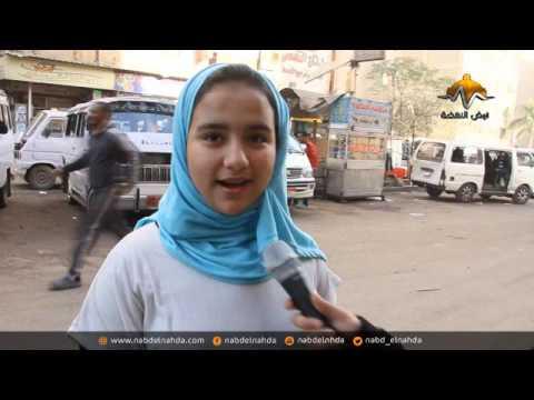 شاهد: الغش شعار مرحلة .. وسياسة دولة !!