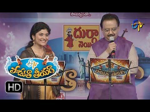 Chinukula-Raali-Song--SP-Balu-Chaitra-Performance-in-ETV-Padutha-Theeyaga--23rd-May-2016