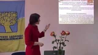 Наталья Пятерикова. Как работать с целевой аудиторией