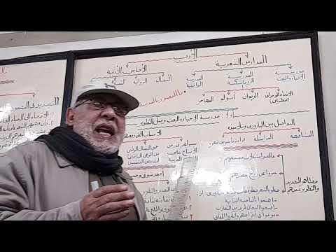 أدب تمهيد | عبد الناصر السيد  | كل المواد   | طالب اون لاين