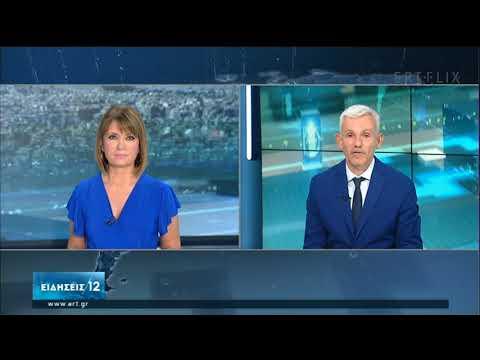 Καλπάζει ο κορονοϊός-16 εκατ. κρούσματα και 645.000 θάνατοι | 26/07/2020 | ΕΡΤ