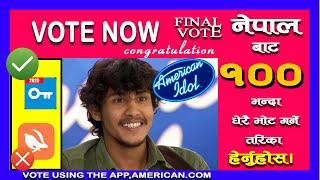 [NEPAL]how to vote american idol 2020 /American Idol - ABC.com/american idol 2020/Arthur Gunn