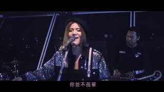 辛絲 SYNTH  別逃避 Hideaway (中字MV)