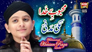 New Naat 2019   Muhammad Hassan Raza Qadri   Mehboob E Khuda Makki   Official Video   Heera Gold