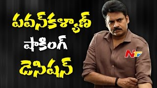 Pawan Kalyan Shocks his Fans & Tollywood With Upcoming Project