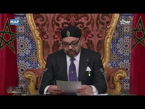 جلالة الملك المغرب سيواصل الدفاع عن وحدته الترابية بنفس الوضوح والطموح