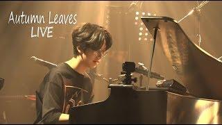 Autumn Leaves - Yohan Kim & Friends Concert Live