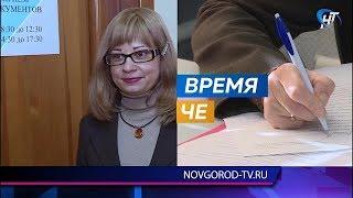 Анна Черепанова и Сергей Светлов предоставили документы на конкурс на пост мэра Великого Новгорода