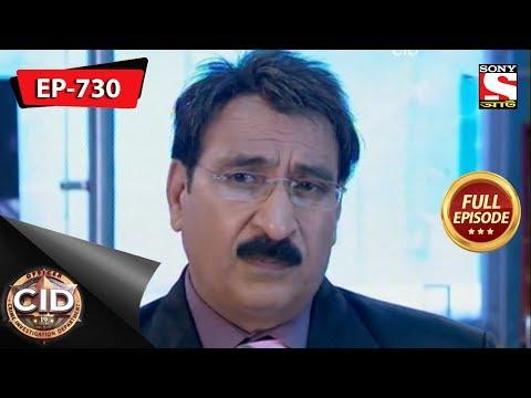 CID(Bengali) - Full Episode 730 - 09th February, 2019
