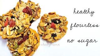 คุกกี้ธัญพืชไร้แป้ง (Healthy Cookies) / Chewy Twin แฝดหนุบหนับ