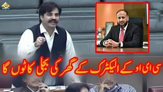 عالمگیر خان نے سی ای او کے الیکٹرک کے گھر کی بجلی کاٹنے کا اعلان کر دیا