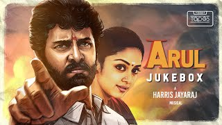 Arul - Audio Jukebox | Vikaram, Jyothika, Vadivelu | Harris Jayaraj
