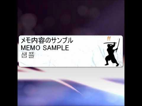 Video of SAMURAI NINJA Memo Pad Widget