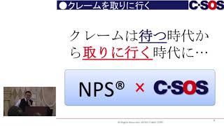 【サービス】ブライダル事業者向け「クレーム対応」サービス