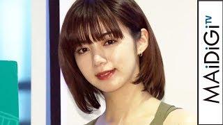 mqdefault - 池田エライザ、夏のシンプル肌見せワンピで健康美 白バブーシュでリラックスムード 映画「ルームロンダリング」女性限定トークイベント2